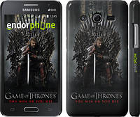 "Чехол на Samsung Galaxy Core 2 G355 Игра престолов 1 ""429c-75"""