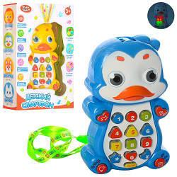 Умный телефон 7614 обучающий детский смартфон