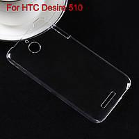 Чехол силиконовый Ультратонкий для HTC Desire 510 Прозрачный