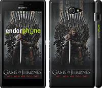 """Чехол на Sony Xperia M2 D2305 Игра престолов 1 """"429c-60"""""""
