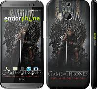 """Чехол на HTC One M8 dual sim Игра престолов 1 """"429c-55"""""""