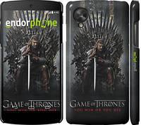 """Чехол на LG Nexus 5 Игра престолов 1 """"429c-57"""""""