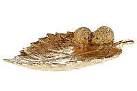 Декоративная тарелка Ежики 21см, цвет - золотой