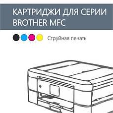 Brother MFC серії