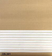 Рулонные шторы День Ночь, зебра. Ролеты на окна -цена от 0.5 кв.м, фото 2