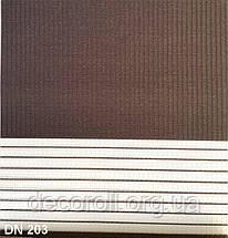 Рулонные шторы День Ночь, зебра. Ролеты на окна -цена от 0.5 кв.м, фото 3