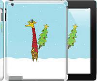 """Чехол на iPad 2/3/4 Жираф и ёлка """"1265c-25"""""""