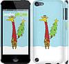 """Чехол на iPod Touch 5 Жираф и ёлка """"1265c-35"""""""