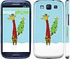 "Чехол на Samsung Galaxy S3 Duos I9300i Жираф и ёлка ""1265c-50"""