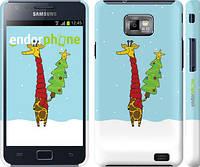"Чехол на Samsung Galaxy S2 Plus i9105 Жираф и ёлка ""1265c-71"""