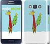 """Чехол на Samsung Galaxy A3 A300H Жираф и ёлка """"1265c-72"""""""