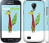 "Чехол на Samsung Galaxy S4 mini Жираф и ёлка ""1265c-32"""