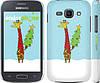 "Чехол на Samsung Galaxy Ace 3 Duos s7272 Жираф и ёлка ""1265c-33"""