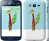 "Чехол на Samsung Galaxy Grand Duos I9082 Жираф и ёлка ""1265c-66"""