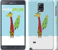 "Чехол на Samsung Galaxy Note 4 N910H Жираф и ёлка ""1265c-64"""