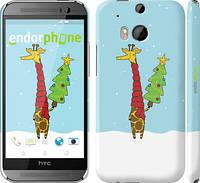 "Чехол на HTC One M8 dual sim Жираф и ёлка ""1265c-55"""