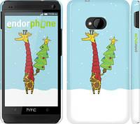 """Чехол на HTC One M7 Жираф и ёлка """"1265c-36"""""""