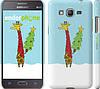 "Чехол на Samsung Galaxy Grand Prime G530H Жираф и ёлка ""1265c-74"""