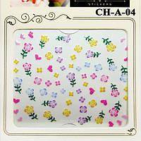 Наклейки для Ногтей Самоклеющиеся 3D Nail Sticrer CH-A-04 Цветы Разных Цветов Дизайн Ногтей, Маникюр