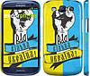 "Чехол на Samsung Galaxy S3 Duos I9300i Вільна Україна ""1964c-50"""