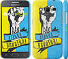 """Чехол на Samsung Galaxy Core Prime G360H Вільна Україна """"1964c-76"""""""