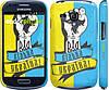 """Чехол на Samsung Galaxy S3 mini Вільна Україна """"1964c-31"""""""