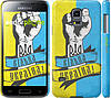"Чехол на Samsung Galaxy S5 mini G800H Вільна Україна ""1964c-44"""