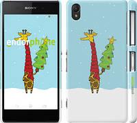 """Чехол на Sony Xperia Z2 D6502/D6503 Жираф и ёлка """"1265c-43"""""""