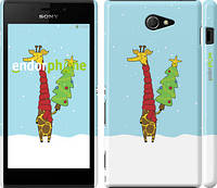 "Чехол на Sony Xperia M2 dual D2302 Жираф и ёлка ""1265c-61"""