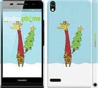 """Чехол на Huawei Ascend P6 Жираф и ёлка """"1265c-39"""""""