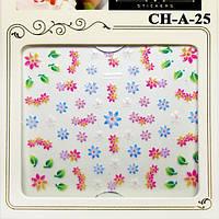 Наклейки для Ногтей Самоклеющиеся 3D CH-A-25 Радостные Разноцветные Цветы Гирлянды Маникюр, Слайдер