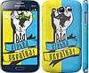 "Чехол на Samsung Galaxy Grand Duos I9082 Вільна Україна ""1964c-66"""