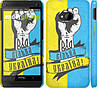 "Чехол на HTC One M7 Вільна Україна ""1964c-36"""