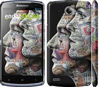 """Чехол на Lenovo S920 Американцы """"2648c-53"""""""