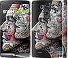 """Чехол на LG G3 dual D856 Американцы """"2648c-56"""""""