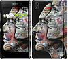 """Чехол на Sony Xperia Z1 C6902 Американцы """"2648c-38"""""""