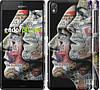 "Чехол на Sony Xperia Z3 dual D6633 Американцы ""2648c-59"""