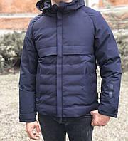 Мужская зимняя куртка пуховик ветровка тёплая на синтепоне молодежная