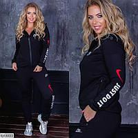 Спортивный костюм женский большого размера - ЛУНИЯ