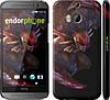 """Чехол на HTC One M8 Dota 2. Bloodseeker """"969c-30"""""""