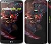 """Чехол на LG G2 Dota 2. Bloodseeker """"969c-37"""""""