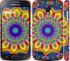 "Чехол на Samsung Galaxy S4 mini Duos GT i9192 Калейдоскоп ""1804c-63"""