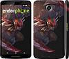 "Чехол на Motorola Nexus 6 Dota 2. Bloodseeker ""969c-67"""