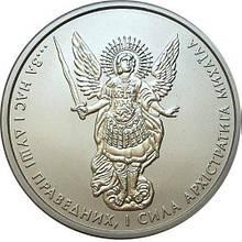 Архістратиг Михаїл Срібна монета 1 гривня 2019 унція срібла 31,1 грам срібло (Ag 999,9)
