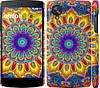 "Чехол на LG Nexus 5 Калейдоскоп ""1804c-57"""