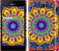 """Чехол на Sony Xperia M2 dual D2302 Калейдоскоп """"1804c-61"""""""