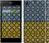 """Чехол на Sony Xperia Z1 C6902 Жовто-блакитна вишиванка """"1169c-38"""""""
