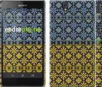 """Чехол на Sony Xperia Z C6602 Жовто-блакитна вишиванка """"1169c-40"""""""