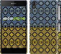 """Чехол на Sony Xperia Z2 D6502/D6503 Жовто-блакитна вишиванка """"1169c-43"""""""