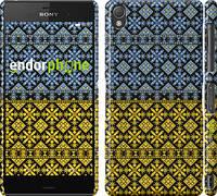 """Чехол на Sony Xperia Z3 D6603 Жовто-блакитна вишиванка """"1169c-58"""""""
